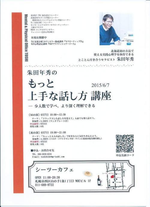 received_706242766167792_convert_20150529164447.jpeg