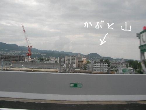 201506201624甲山遠望