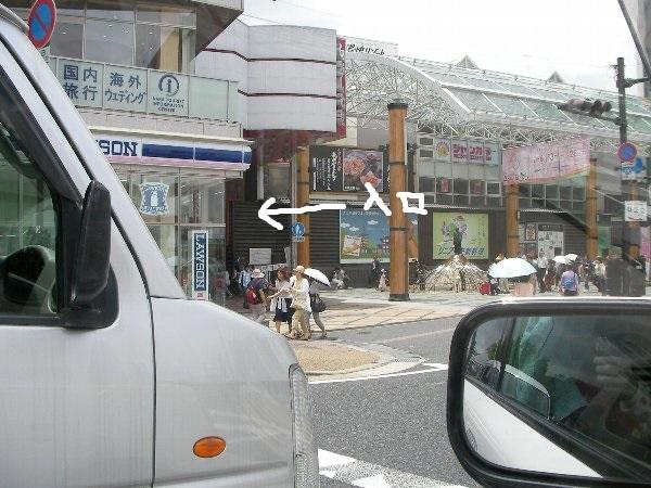 201506201135近鉄奈良駅界隈②