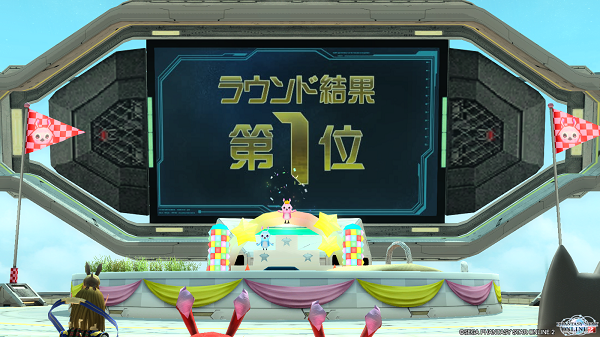 pso20150301_233103_012.png
