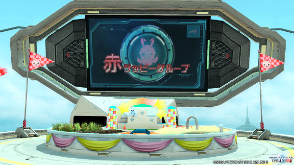 pso20150308_223056_002.png