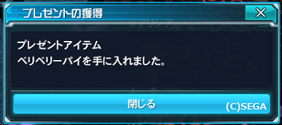 pso20150314_175112_002.png