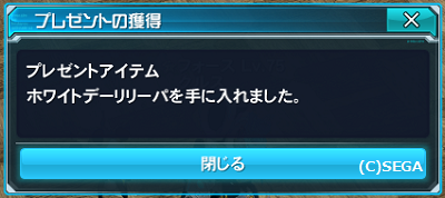 pso20150314_223729_005.png