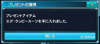 pso20150319_031408_007.png