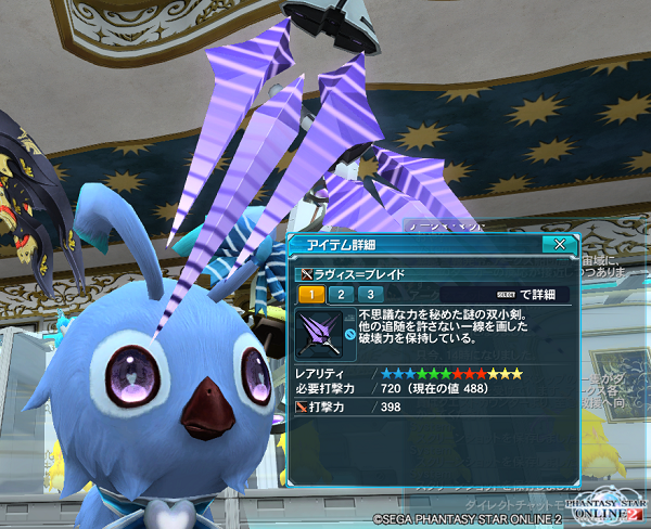 pso20150320_140029_002.png