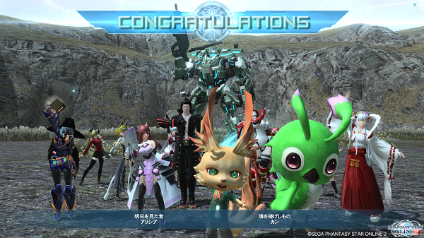 pso20150327_234947_002.png