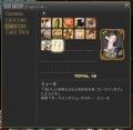 FF14-711.jpg