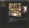 FF14-720.jpg