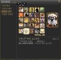 FF14-724.jpg