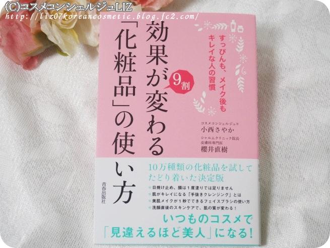 小西先生の新刊