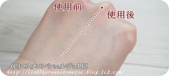 【ピュアスマイル】ヨーグルトパック