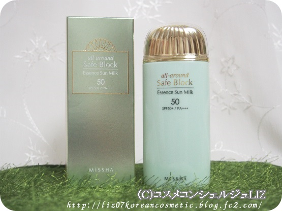 【Missha】エッセンスサンミルク