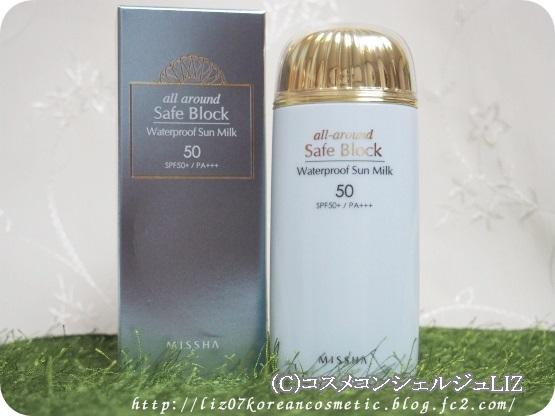 【Missha】ウォータープルーフサンミルク