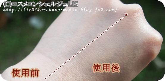 【オピュ】エアフィットオピュクッションXP