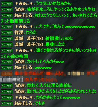 20150630_17.png