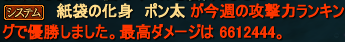 20150630_18.png