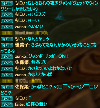 20150630_21.png