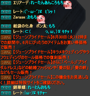 20150630_23.png