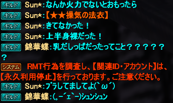 20150630_26.png