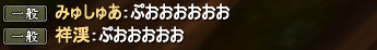 20150630_28.png
