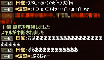 20150708_03.png