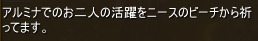 20150708_04.png