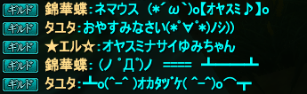 20150708_05.png