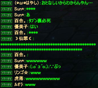 20150708_14.png