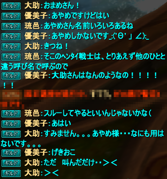 20150709_03.png