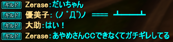 20150709_04.png