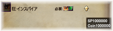 20150713_01.png