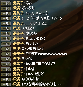 20150721_02.png