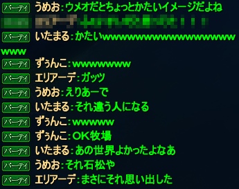 20150721_04.png