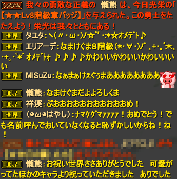 20150721_05.png