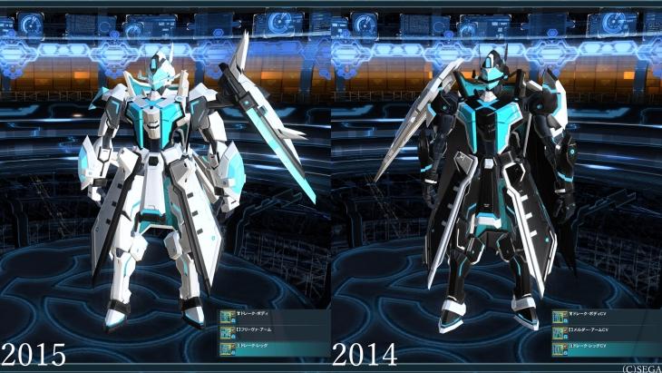 2014_2015_000_R.jpg