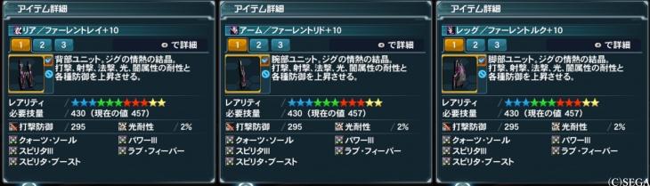 ヒサメ ユニ_R