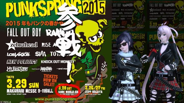Punk_001_R.jpg