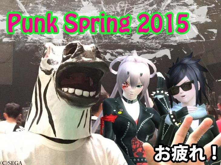 Punk_005_R.jpg