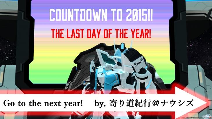 countdown_1_R.jpg