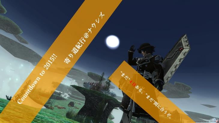 countdown_4_R.jpg