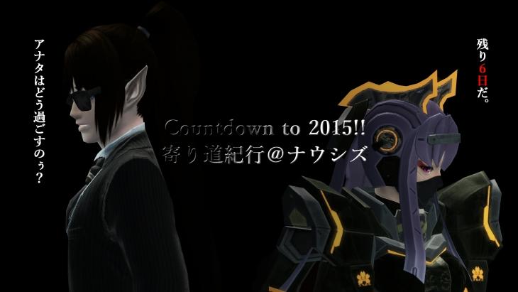 countdown_6_R.jpg