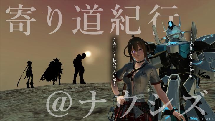 family_001_badgehisame_R.jpg