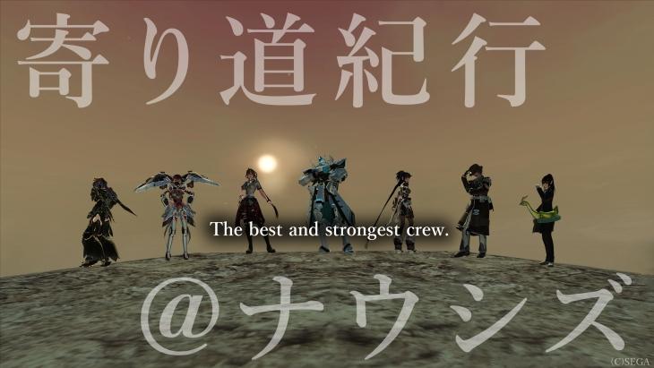 family_001_crew_R.jpg