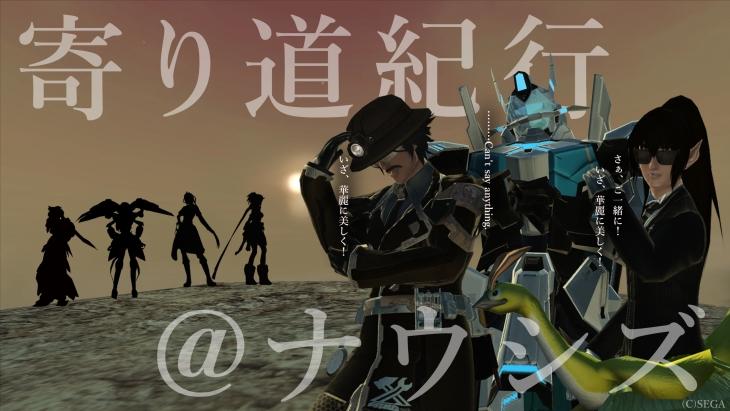 family_001_men_R.jpg