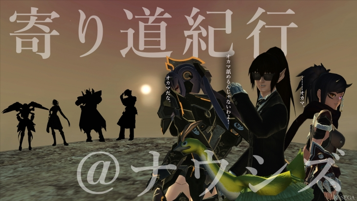 family_001_okama_R.jpg
