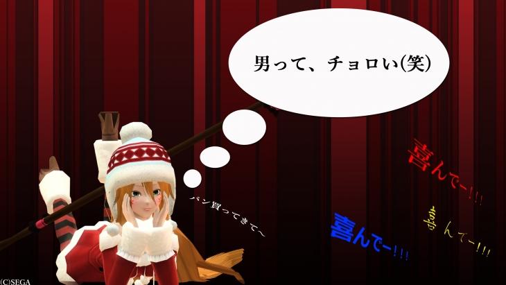 urasyokora_R.jpg