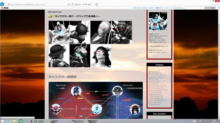 web_syoukai_R.jpg