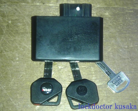 NC47_IMMOBI_KEY_ECU.jpg