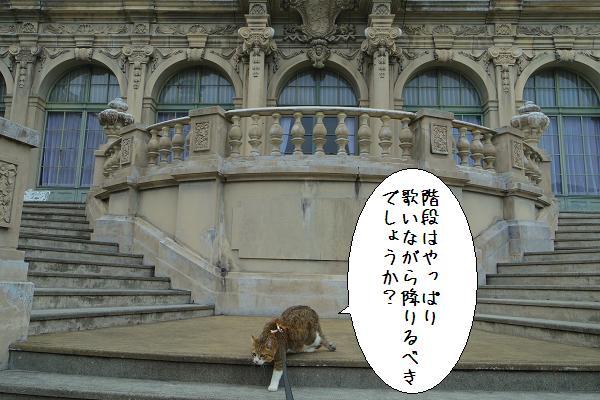 有田ポーセリンパーク6