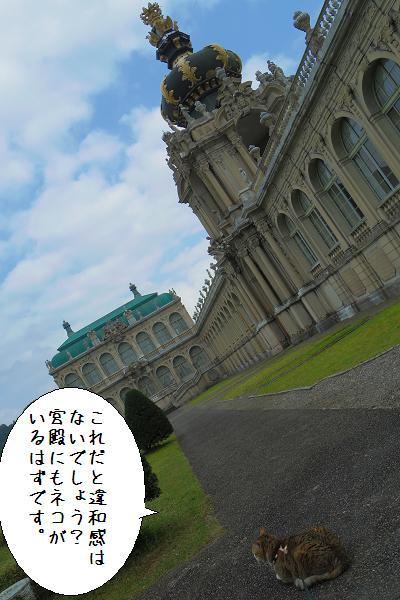 有田ポーセリンパーク7